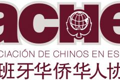 logo-asociacion-chinos-en-Espana
